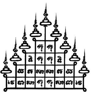 01 cambodge vignette 2018